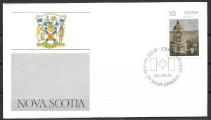 1984 Canada 1024 Canada Day:  Nova Scotia FDC