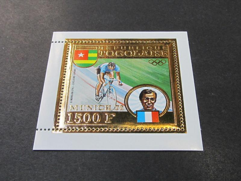 Togo C194C Mint lightly hinged Summer Olympics Munich 1972 France Cicling x10890