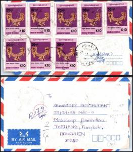 Goldpath: Burma cover 2001, to Thailand  _CV23_P12