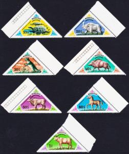 Mongolia Prehistoric Animals 7v Margins SG#1046-1052 SC#954-960 MI#1065-1071