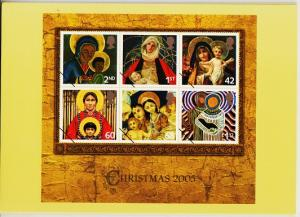 Great Britain. 2005 Christmas. PHQ Cards(7) Unused