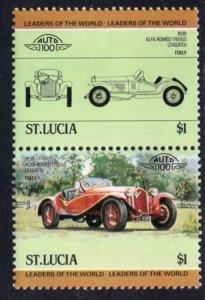 St Lucia 655 MNH VF