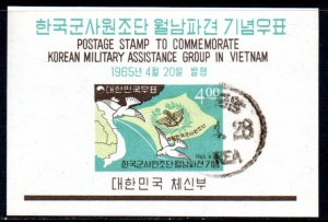 KOREA 469a USED SS SCV $3.25 BIN $1.50 MAP, FLAG
