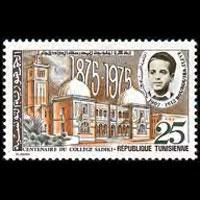 TUNISIA 1975 - Scott# 667 Sadiki College Set of 1 NH