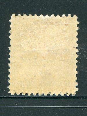 Canada  #93  Mint   VF