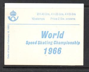 Sweden Sc 698a 1966 Skaters stamp bklt pn of 10 mint NH