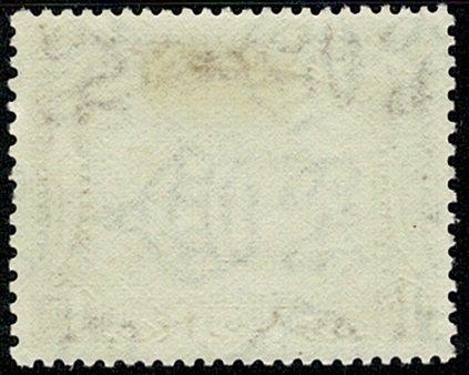 ADEN KG VI 1937 DHOW 1R BROWN UNUSED (MH) SG9 Wmk.MSCA P.13x12 VGC