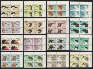 Tuvalu Birds 16v Corner Blocks of 4 1988 MNH SG#502-517 SC#469-484 CV£16.80