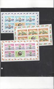 Maldives 496-501 MNH Centenary of the UPU 1974