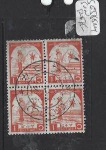 BURMA JAPANESE OCCUPATION   (PP0805B) 1S SG J88 BL OF 4  SON  VFU