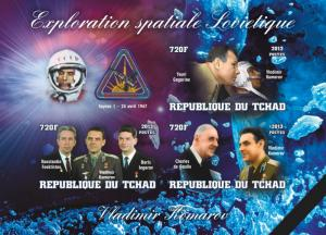 TCHAD CHAD 15 SHEETS KOMAROV COLLECTION IMPERF SOVIET SPACE EXPLORATION