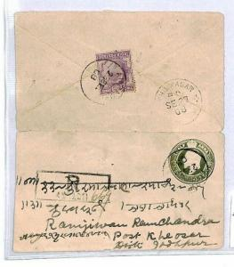 CS201 India Postal stationery Cover 1908 {samwells-covers}