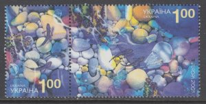 Ukraine 425 MNH VF