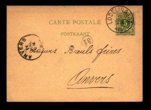 Belgium 1885 Postal Card Used / Tiny Corner Crease - L11165