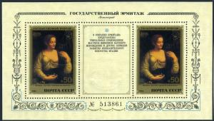 Russia 5103,MNH.Michel 5234 Bl.158. Paintings from the Hermitage,by Melzi.1982.
