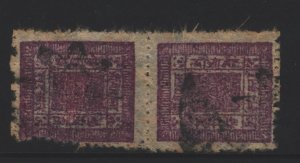 Nepal Sc#19a Used
