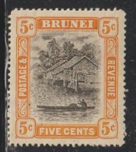Brunei SC 22  Mint  Hinged