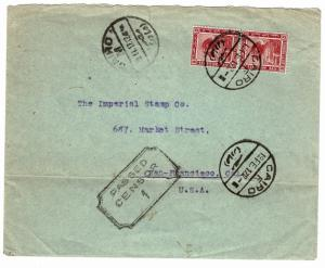 Egypt 1917 Censor #1 Letter to USA, Folded - Lot 100917