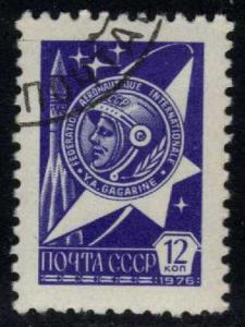 Russia #4602 Space Medal, CTO (0.20)