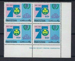 1985 Girl Guides Scouts Pakistan 75th anniversary inscription block