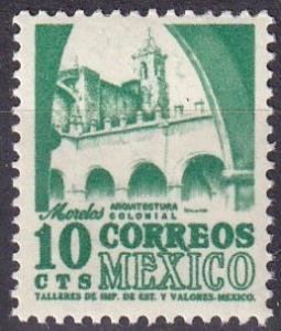 Mexico #876 MNH CV $2.50 (A19796)