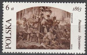 Poland #2554 MNH VF (SU2055)