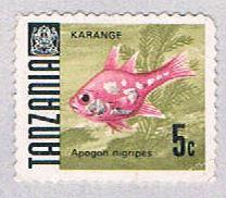 Tanzania 19 Unused Cardinal fish 1967 (BP31416)