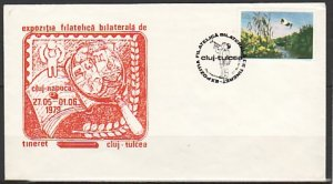 Romania, 1979 issue. 27/MAY/79 issue. Philatelic Expo, Bugler cancel on cover. ^