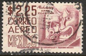 MEXICO C221, $2.25Pesos 1950 Definitive 2nd Printing wmk 300 USED. F-VF. (1398)