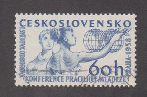 Czechoslovakia Scott #858 Used