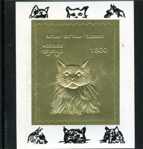 Batum 1994 Domestic Cat Gold Foil Deluxe s/s mnh.vf