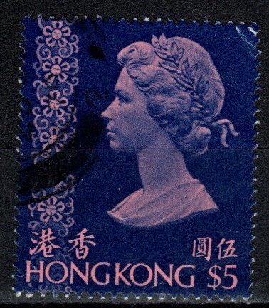 Hong Kong #286 F-VF Used CV $3.00 (X2098)