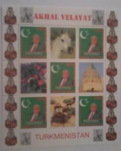 TURKMENISTAN SHEET HORSES
