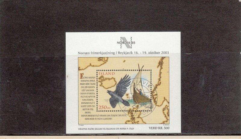 ICELAND *988 SOUVENIR SHEET USED 2019 SCOTT CATALOGUE VALUE $9.00
