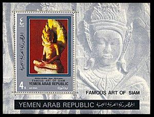 Yemen AR Michel Block 118A, MNH, Famous Siamese Art souvenir sheet