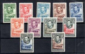 Bechuanaland KGVI 1938 mint LHM set #118-128 WS16756
