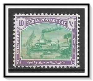 Sudan #J11 Postage Due NG