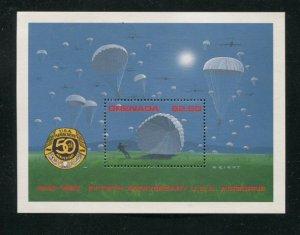 Grenada MNH /S 1865 50th Anniversary U.S.A. Airborne