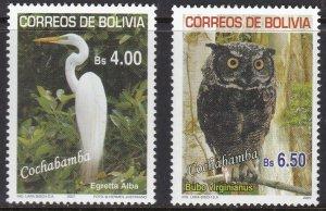 Bolivia 2007 cochabamba birds animals fauna set 2v MNH