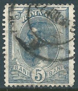 Romania, Sc #120, 5b Used