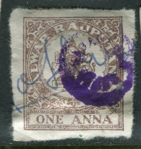 INDIAN STATES; RAJASTHAN/ALWAR early 1900s Revenue Optd. issue used 1a. value