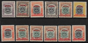 BRUNEI SG11/22 1906 OVERPRINTS ON LABUAN SET MTD MINT