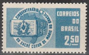 Brazil #916 MNH (S1108L)