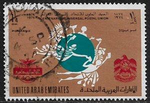 United Arab Emirates #35 Used Stamp - Universal Postal Union