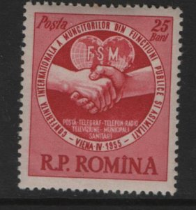 ROMANIA, 1019,  HINGED, 1955, Globe and clasped hands