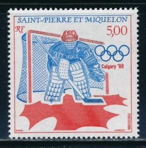 St-Pierre Miquelon - Calgary Olympic Games MNH Stamp Hockey (1988)