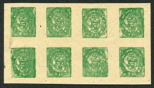 Bussahir 12a in Green Sheet of 8 Forgeries