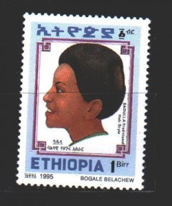 Ethiopia. 1995. 1528 from the series. Ethiopian Hairstyles. MNH.