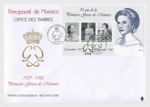 H01 Monaco 2019 90th Anniversary of Princess Grace of Monaco FDC