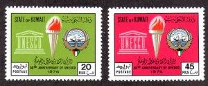 KUWAIT 673-4 MNH SCV $2.15 BIN $1.30 UNESCO